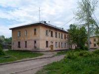 Новосибирск, улица Халтурина, дом 12. многоквартирный дом