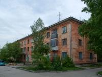 Новосибирск, улица Халтурина, дом 16. многоквартирный дом