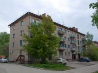 Novosibirsk, Khalturin st, house 20А. Apartment house