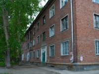Novosibirsk, Khalturin st, house 22. Apartment house