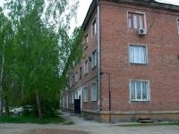 Новосибирск, улица Халтурина, дом 24. многоквартирный дом