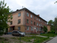 Novosibirsk, Khalturin st, house 26. Apartment house