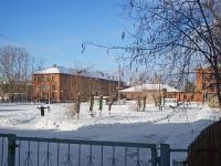 Новосибирск, улица Халтурина, дом 30/1К2. интернат №133
