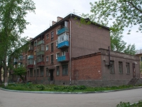 Novosibirsk, Khalturin st, house 30. Apartment house