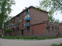 Новосибирск, улица Халтурина, дом 30. многоквартирный дом