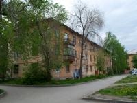 Новосибирск, улица Халтурина, дом 31. многоквартирный дом