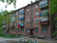 Новосибирск, улица Халтурина, дом 32. многоквартирный дом