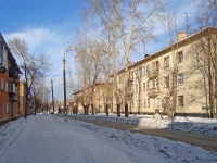 Novosibirsk, Khalturin st, house 33. Apartment house