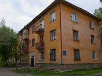 Novosibirsk, Khalturin st, house 35 с.1. Apartment house