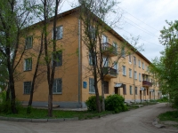 Novosibirsk, Khalturin st, house 37 с.2. Apartment house