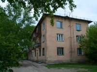 Novosibirsk, Khalturin st, house 39 с.1. Apartment house