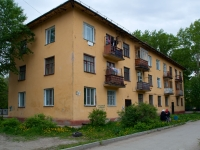Novosibirsk, Khalturin st, house 39 с.2. Apartment house