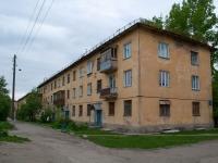 Novosibirsk, Khalturin st, house 39. Apartment house