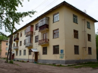 Novosibirsk, Khalturin st, house 41 с.1. Apartment house