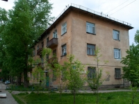 Новосибирск, улица Халтурина, дом 43. многоквартирный дом