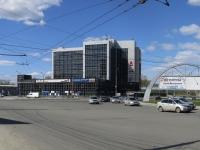 Новосибирск, площадь Труда, дом 1. многофункциональное здание