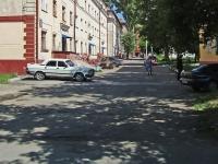 Новосибирск, улица Крашенинникова, дом 1. многоквартирный дом
