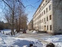 Новосибирск, улица Крашенинникова, дом 2. многоквартирный дом