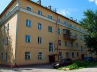 Novosibirsk, Krasheninnikov st, house 5. Apartment house