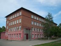 Новосибирск, школа Средняя общеобразовательная школа №40, улица Крашенинникова, дом 6