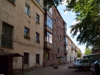Novosibirsk, Krasheninnikov st, house 7/1. Apartment house