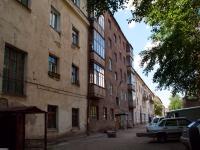 Новосибирск, улица Крашенинникова, дом 7/1. многоквартирный дом