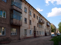 Novosibirsk, Krasheninnikov st, house 7. Apartment house