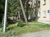 Novosibirsk, Krasheninnikov st, house 11. Apartment house