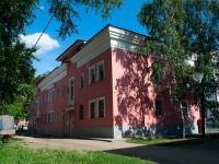 Новосибирск, улица Крашенинникова, дом 12. многоквартирный дом