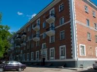 Новосибирск, улица Крашенинникова, дом 13. многофункциональное здание