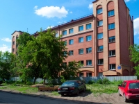 Novosibirsk, The 3rd Krasheninnikov alley, house 3 с.1. office building
