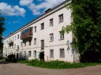 Novosibirsk, alley The 3rd Krasheninnikov, house 4. Apartment house