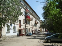 Novosibirsk, The 3rd Krasheninnikov alley, house 10. Apartment house