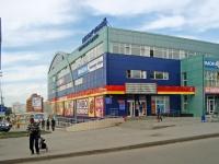 """Новосибирск, улица Плахотного, дом 2Б. торговый центр """"Меркурий"""""""
