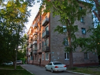 Novosibirsk, Plakhotnogo st, house 7. Apartment house