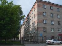 Новосибирск, улица Плахотного, дом 8 с.1. многоквартирный дом