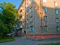 Новосибирск, улица Плахотного, дом 9. многоквартирный дом