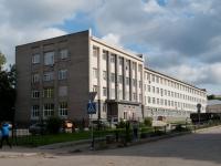 Новосибирск, улица Плахотного, дом 10. академия Сибирская государственная геодезическая академия