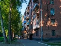 Новосибирск, улица Плахотного, дом 11. многоквартирный дом