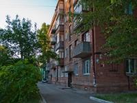 Новосибирск, улица Плахотного, дом 13. многоквартирный дом