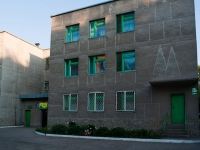 "新西伯利亚市, 幼儿园 №242  ""Елочка"", Plakhotnogo st, 房屋 15А"