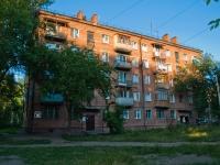 Новосибирск, улица Плахотного, дом 15. многоквартирный дом