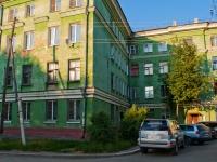 Новосибирск, улица Плахотного, дом 17. многоквартирный дом