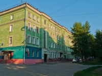Novosibirsk, Plakhotnogo st, house 19. Apartment house
