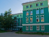 Novosibirsk, Plakhotnogo st, house 21. Apartment house