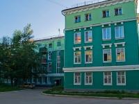 Новосибирск, улица Плахотного, дом 21. многоквартирный дом