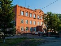"""Новосибирск, банк ОАО """"Левобережный"""", улица Плахотного, дом 25/1"""
