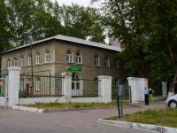 Новосибирск, улица Плахотного, дом 27. больница