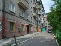 Novosibirsk, Plakhotnogo st, house 29. Apartment house