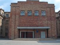 Новосибирск, школа Средняя общеобразовательная школа №27, улица Плахотного, дом 31